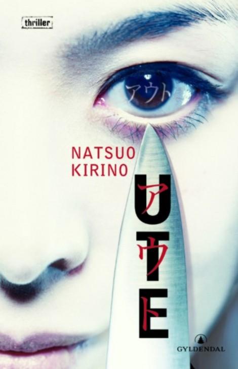 Ute av Natsuo Kirino