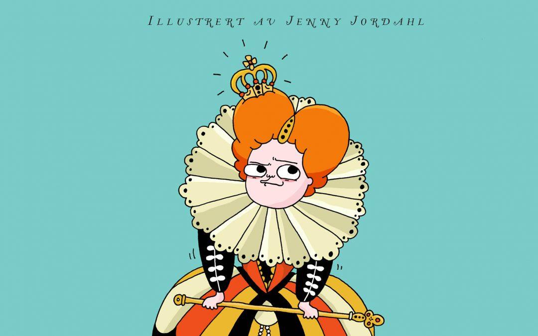 Lærerik og lettlest dronningbiografi